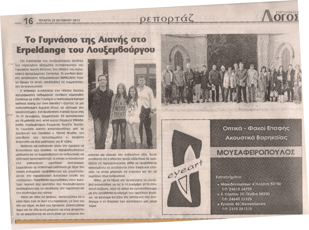 meeting4 greece pressreport